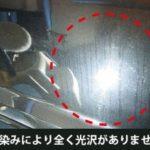 車のコーティングした後に付着した水垢の落とし方と予防策